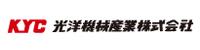 KYC 光洋機械産業株式会社