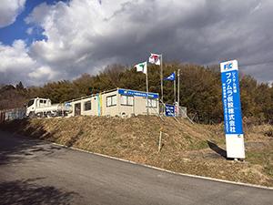 甲賀営業所外観1