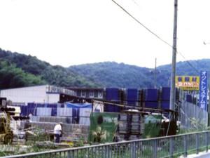 1989-002