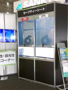 fukui-20150706-2